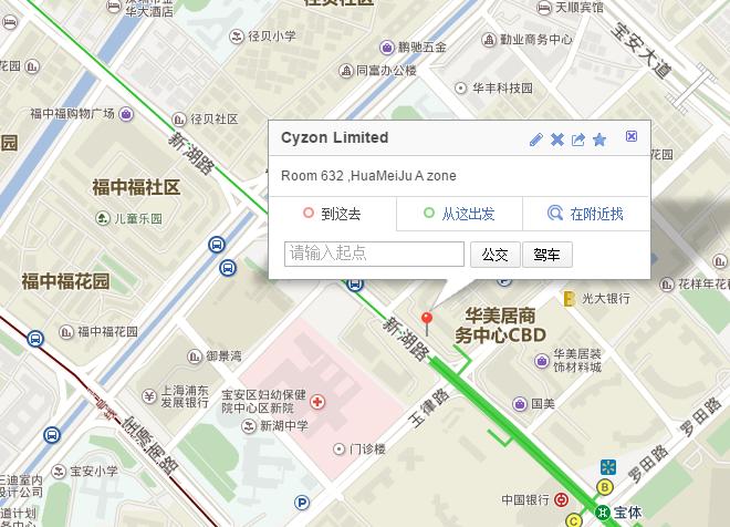 fuyong town tianfu road